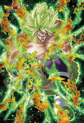 Dragon Ball Super: Broly (Full Power) - 300 Piece Puzzle