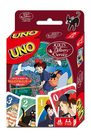 Uno - Kiki's Delivery Service - Card Game