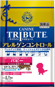 Canine Tribute Tuna and Potato Puppy