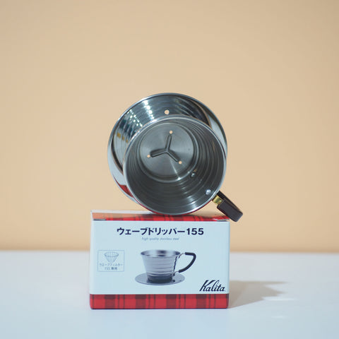 Kalita 155 Wave Series Dripper
