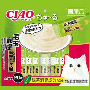 CIAO Churu Cat Lickable Treats 20 pcs (Hairball Control - Chicken Fillet and Seafood Mix) - Petites Paws