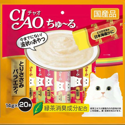 CIAO Churu Cat Lickable Treats 20 pcs (Chicken Fillet and Seafood Variety) - Petites Paws