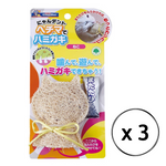 Japanese-made 100% Natural Vegetable Loofah Dental Cat Toy (3 pcs) - Petites Paws