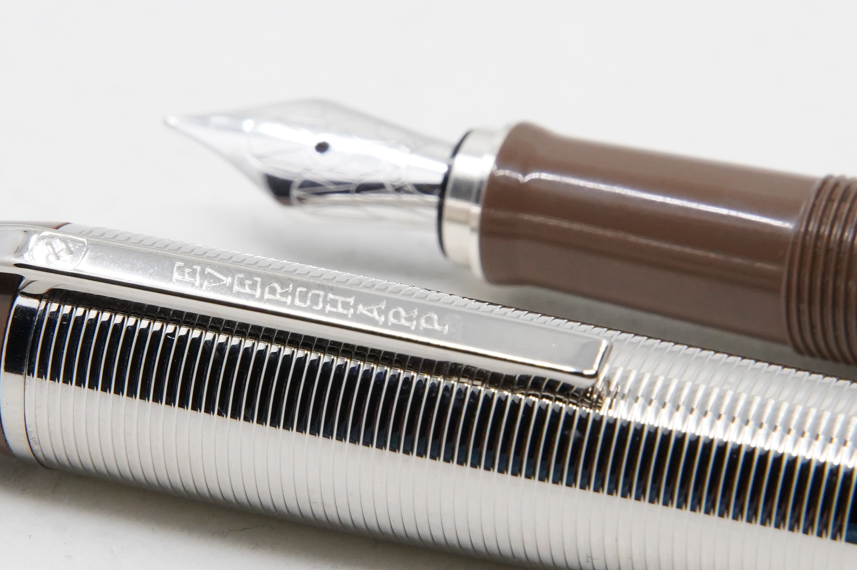 Wahl Eversharp Skyline FP Chocolate  - The iconic SKYLINE created by Henry Dreyfus in 1939