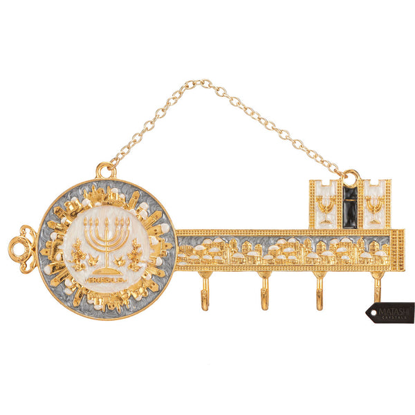 Hanging Wall Key Holder, Menorah Design