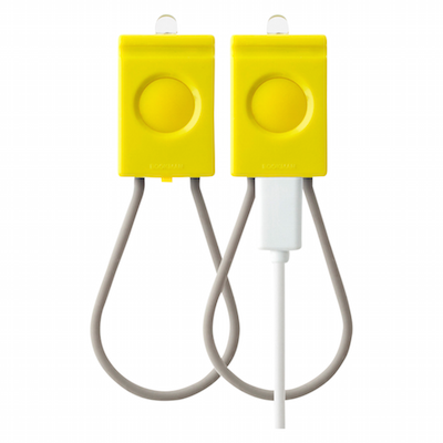 Bookman USB Front & Rear Light - Yellow