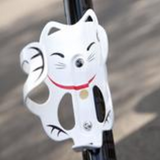 Lucky Cat Bottle Cage (Black or White)