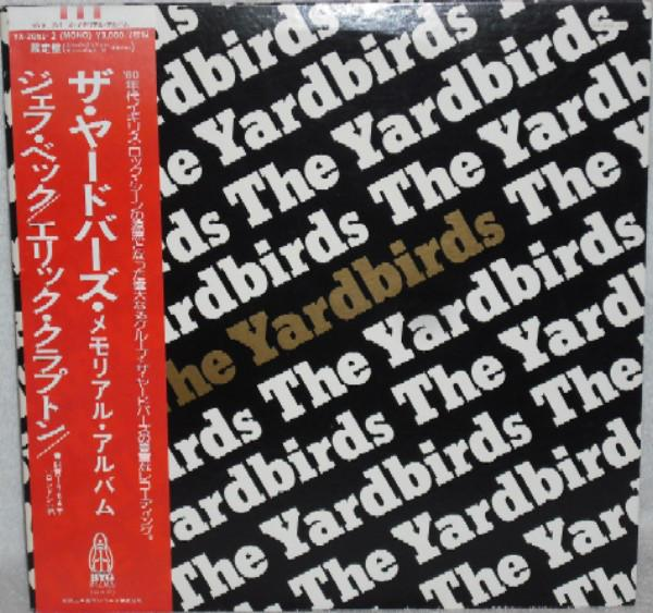 The Yardbirds - The Yardbirds