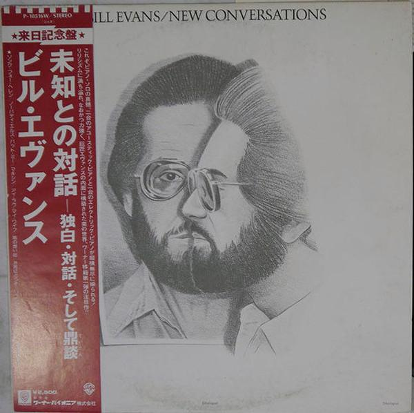 Bill Evans - New Conversations - Monologue, Dialogue, Trialogue