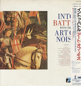 The Art Of Noise - Into Battle With The Art Of Noise