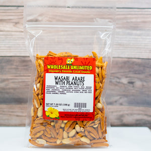 Wasabi Arare with Peanuts