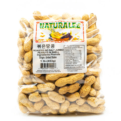 Jumbo Roasted Peanuts - Wholesale Unlimited Inc.