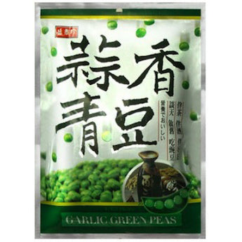 Garlic Green Peas - Wholesale Unlimited Inc.