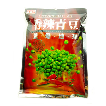 Hot Green Peas - Wholesale Unlimited Inc.