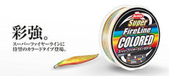 Berkley line super fire line colored 300m No.1.0  16lb