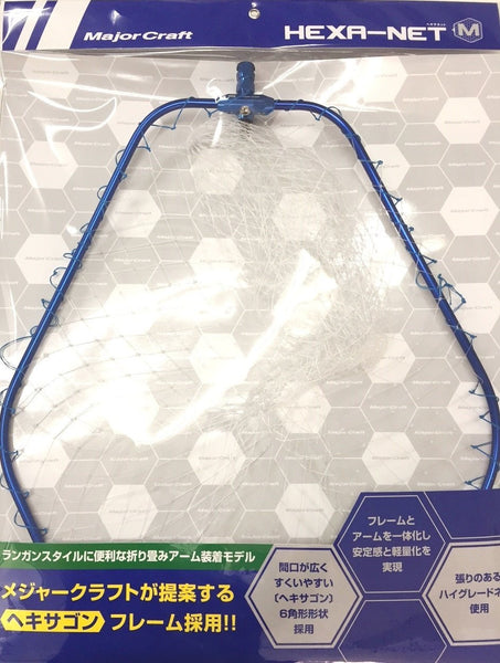 Major craft hexa net M (Net and arm with ball network frame) Blue MCHN-AM / BL