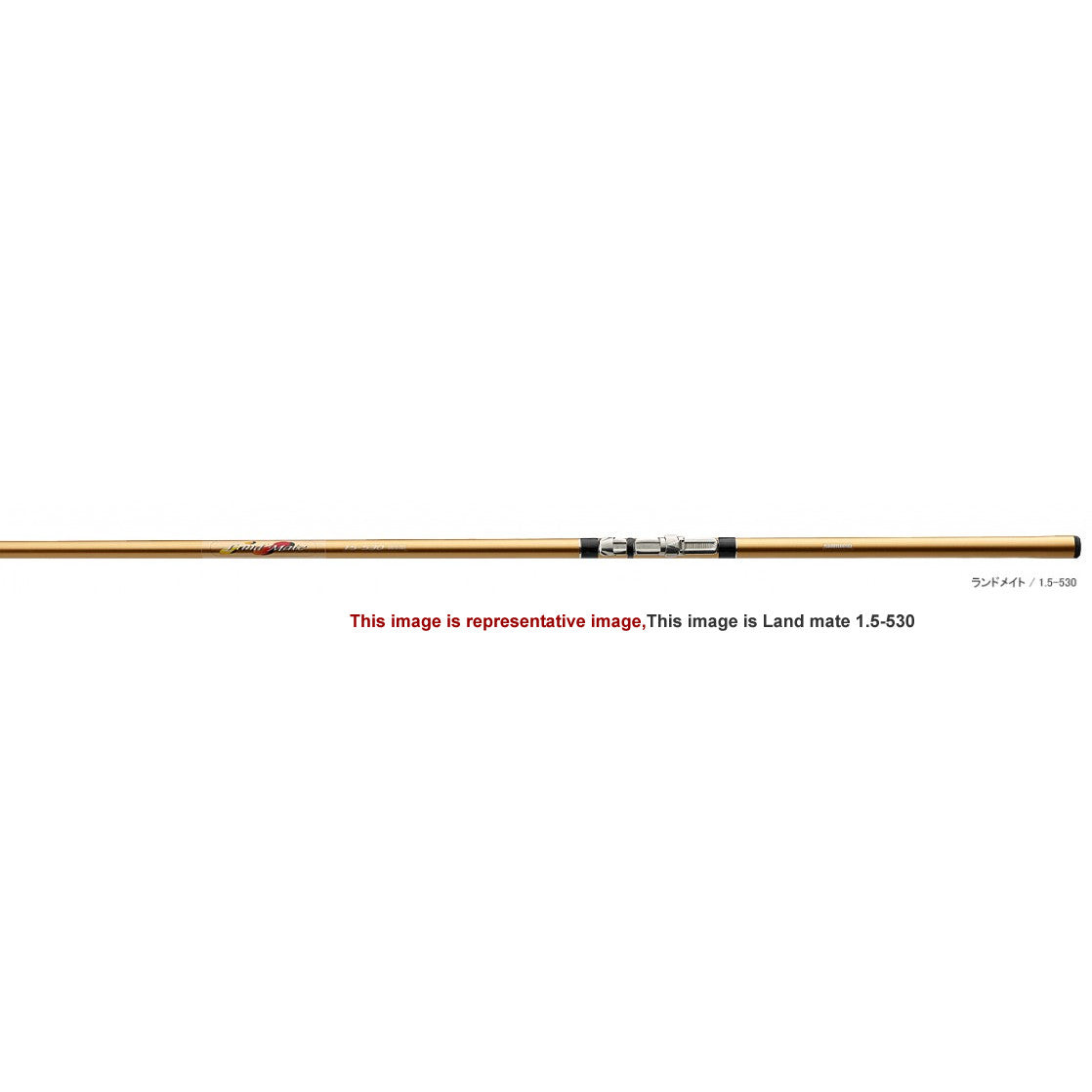 Shimano Land mate 2-450 / 240538 / Beach Rods