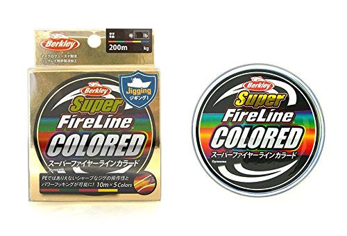 BERKLEY LINE SUPER FIRE LINE COLORED 200 M NO. 1