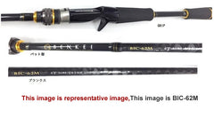 Major Craft Bait Rod BENKEI Bait Finesse 2 Piece Ultra Light Light model BIC-672L / BF / Bass Rods