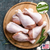 Large Pack of Free-Roaming Chicken Drumsticks (2 lbs)