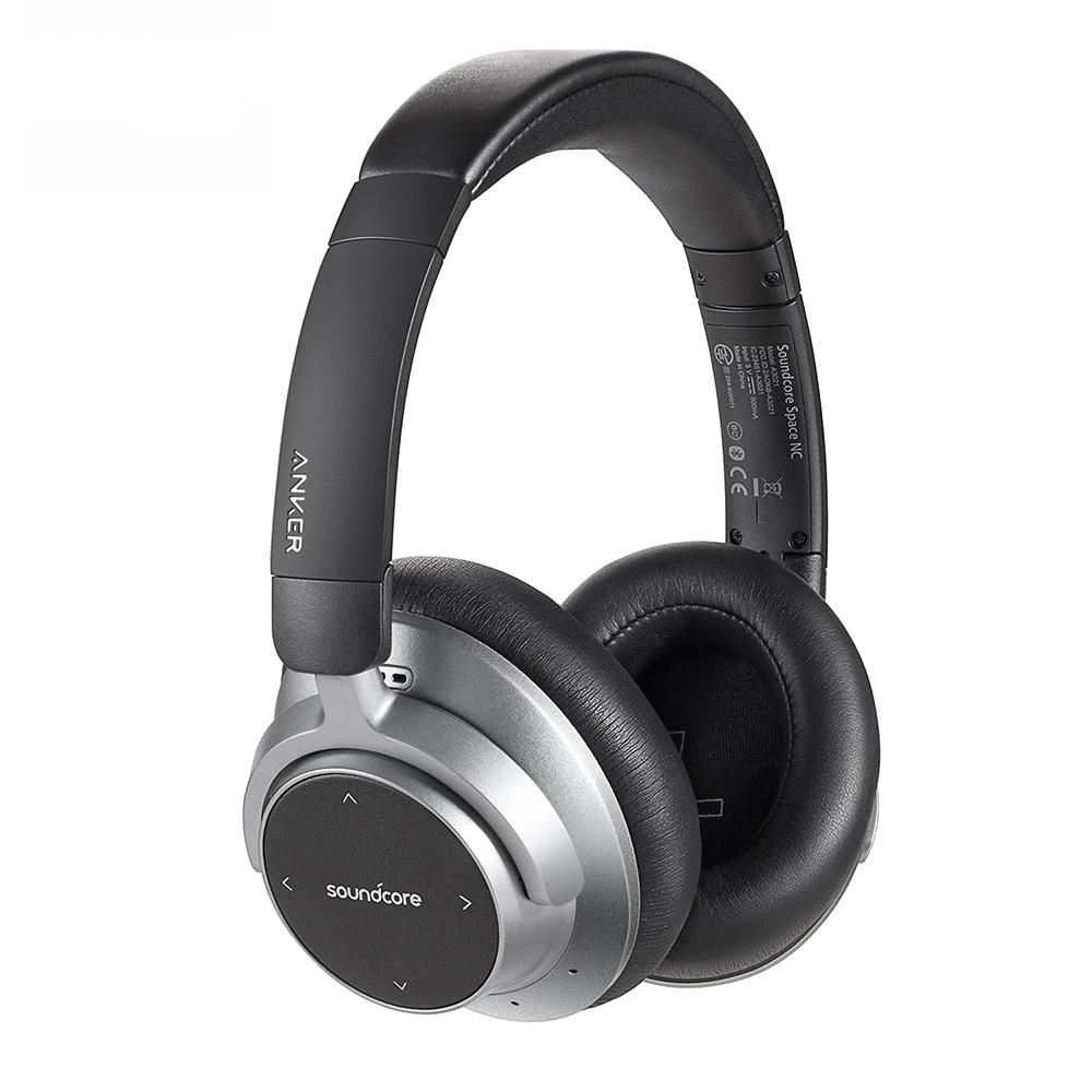 NC Wireless Noise Cancelling Headphones