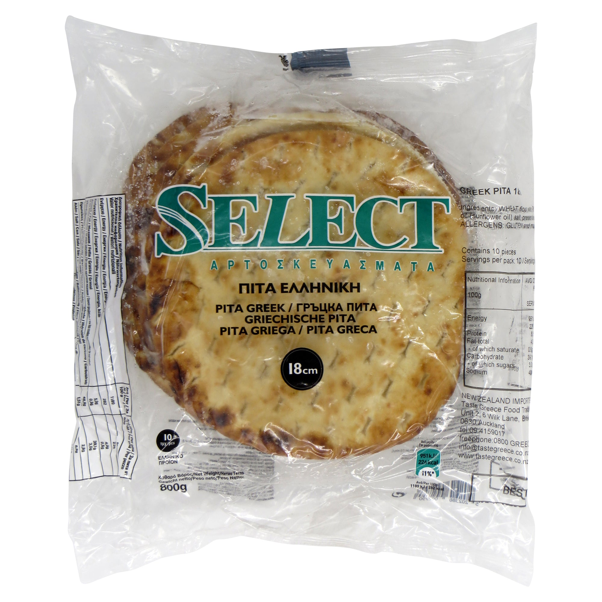 Greek pita 18cm - 10pack