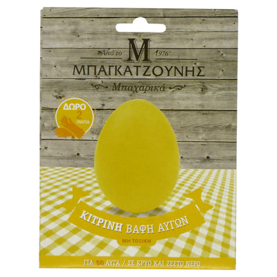 Yellow Egg Dye 2g