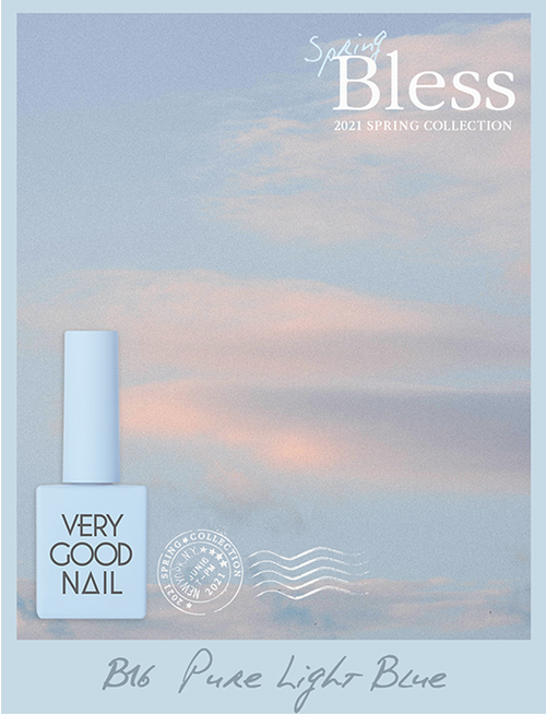 Very Good Nail - Gel Polish 0.33 oz - #B16
