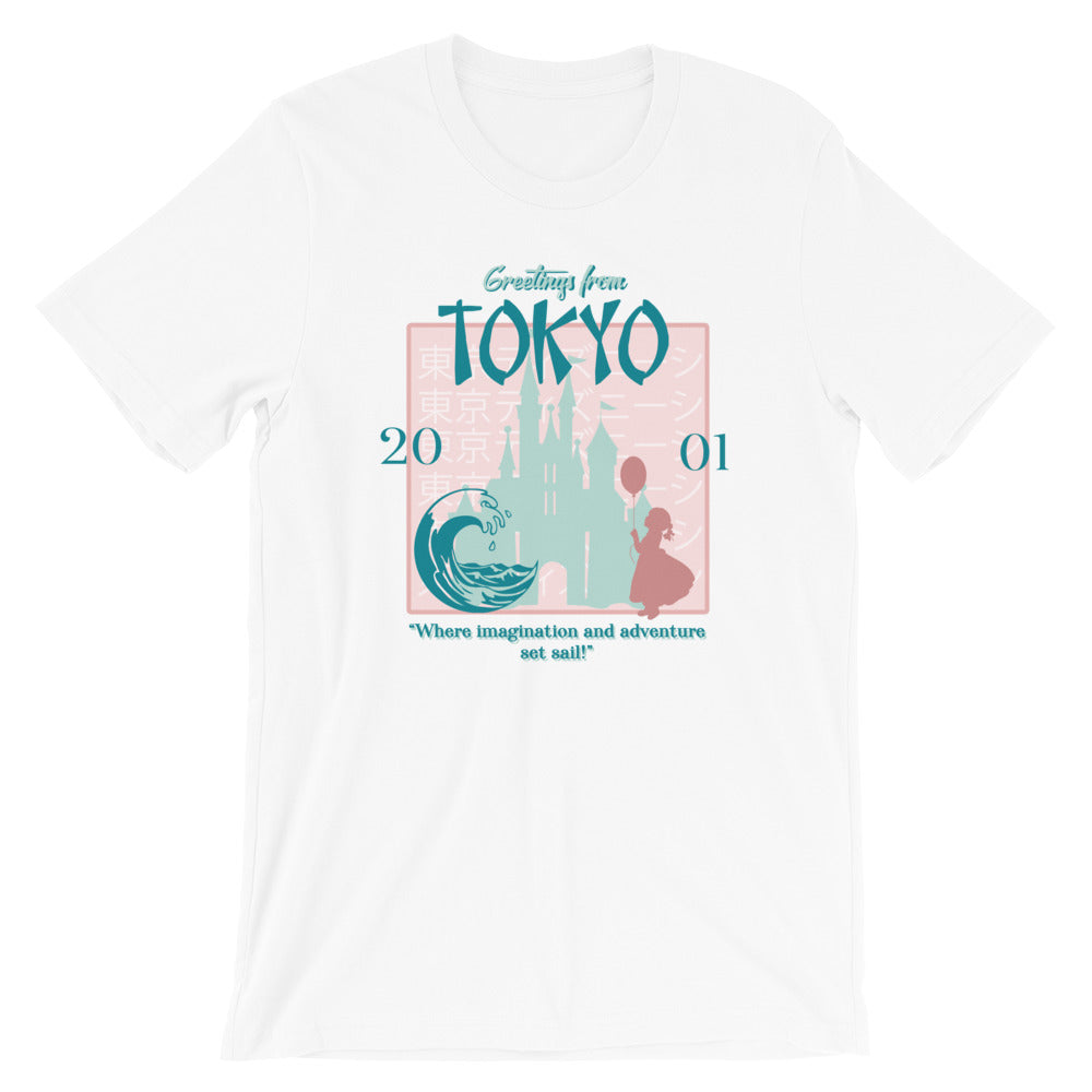 Greetings From Tokyo | Loose Fit Tee
