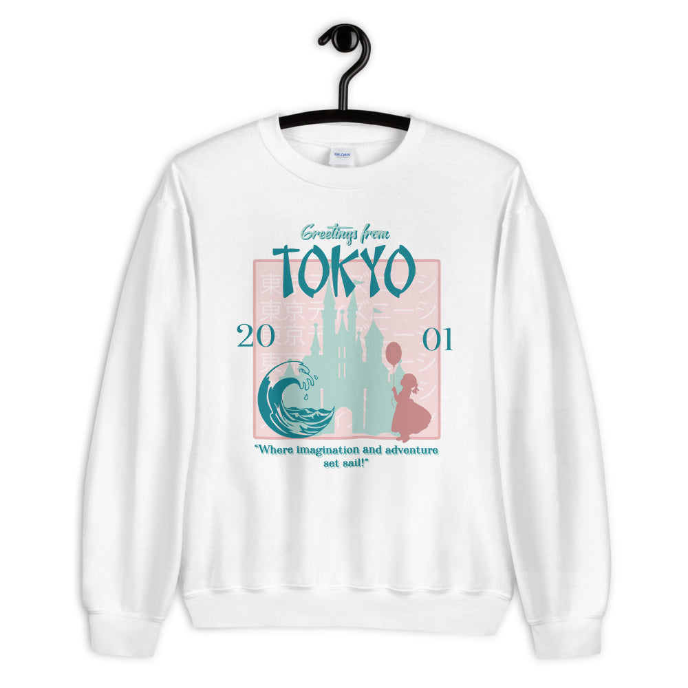 Greetings From Tokyo | Oversized Pullover