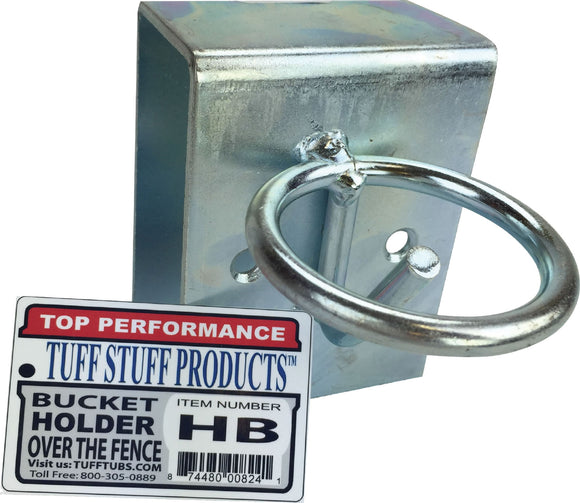Tuff Stuff Products Inc - Over Fence Bucket Hook