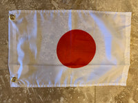 Japan Flag With Grommets 12'X18' Rough Tex® 100D