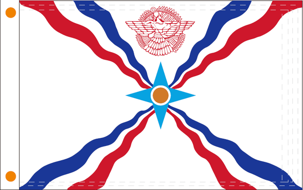 Assyrians 2'x3' 100D Flag Rough Tex ®