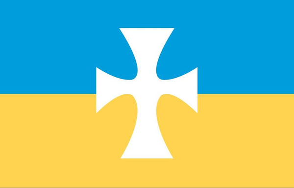 "Sigma Chi EX Official Flag - 12""X18"" Rough Tex® 100D"