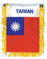 Mini Banners Popular National & Patriotic Designs