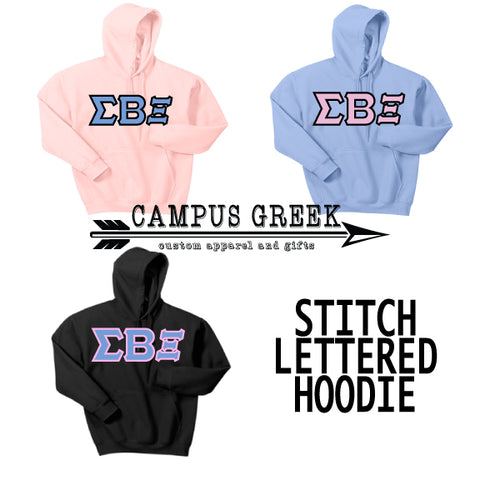Sigma Beta Xi - Lettered Hoodie