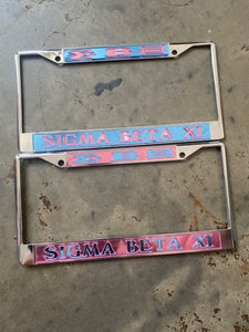 Sigma Beta Xi - Car Border Tag