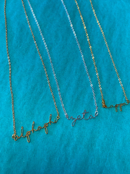 Sorority Jewelry - Gold Script Necklace