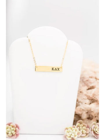 Kappa Delta Chi - Sorority Bar Necklace