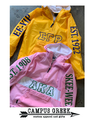 Divine 9 - Sorority Anorak