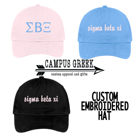 Sigma Beta Xi - Custom Hat