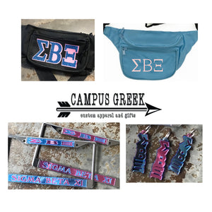 Sigma Beta Xi - Gift Items