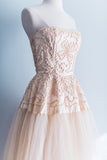 [SOLD] Light Peach Pink Tulle Tea-Length Gown