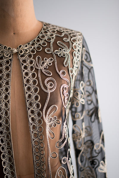 Vintage Soutache Embroidered Jacket - One Size
