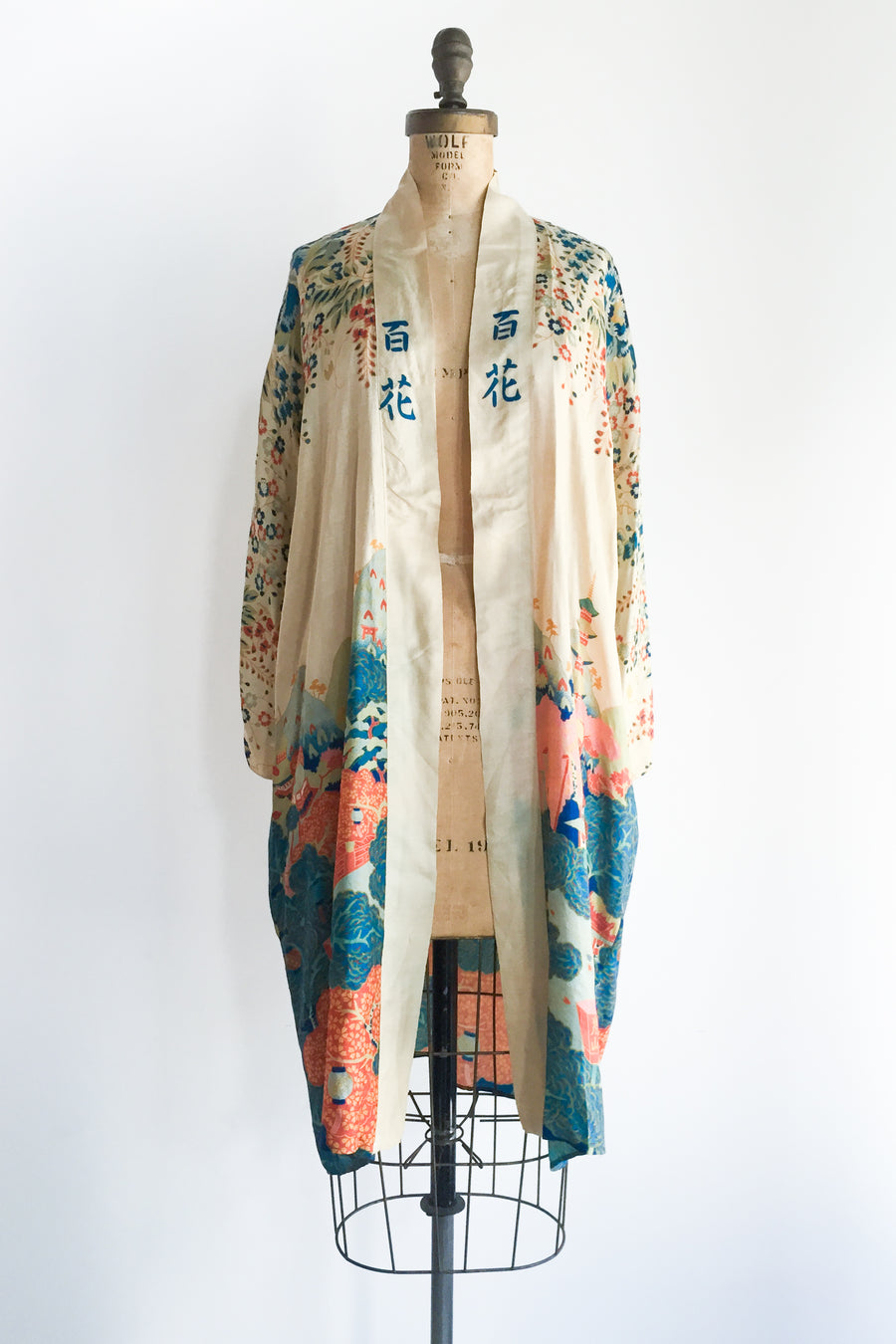 1920s Pongee Silk Robe - One Size