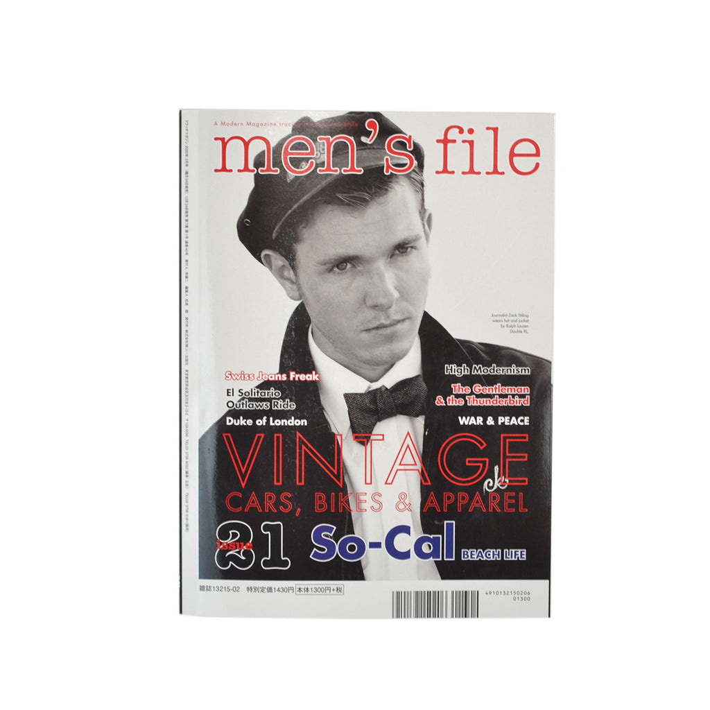 VOLUME 71 MEN'S FILE 21
