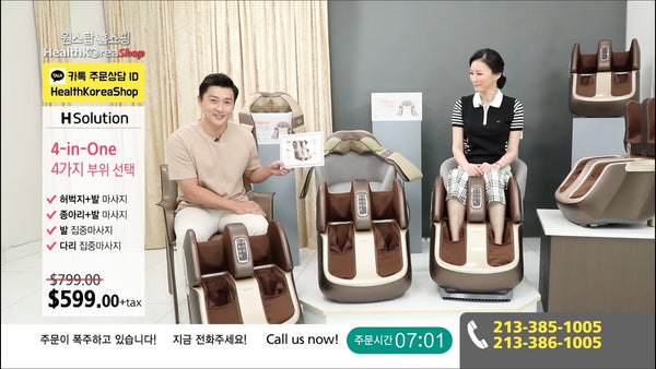 발다리마사지기 Hsolution Foot Massager