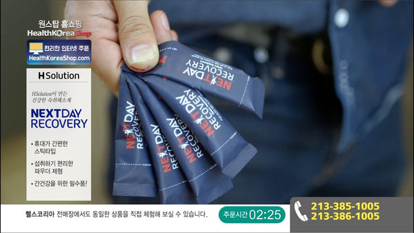 Hsolution 숙취해소제 Next Day Recovery NDR