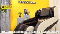 HSolution Gravity 마사지체어 | Say Goodbye To Restriction Your Massage Await!