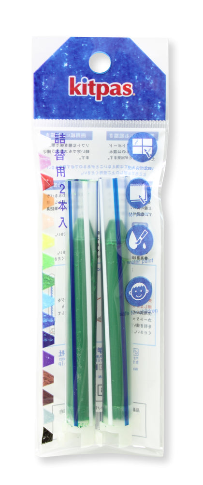 Load image into Gallery viewer, Kitpas Holder Crayon Refills (2pc Set)